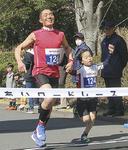 親子の部で優勝した草薙ペア