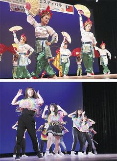 遐齡民族舞踏藝術團(上)と伊勢原高校ダンス同好会