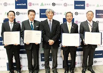 協定締結式典での記念撮影。(写真左から)小野澤町長、小林市長、辰野代表取締役会長、高山市長、岸副村長