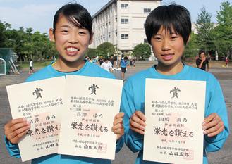 高澤さん(左)と田崎さん