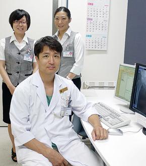 永井達司診療部長と同院スタッフ