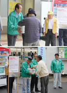 北海道地震へ募金活動
