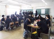 伊勢原高等学校