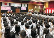 成瀬幼稚園が45周年