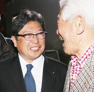 渡辺氏が3選果たす