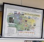 駅北口に掲示されているプリンスルート