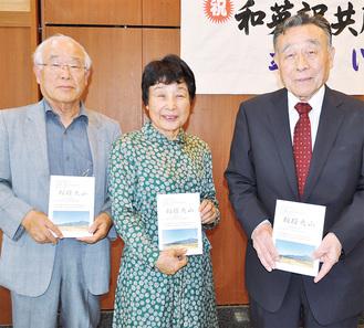 ガイド本をPRする(左から)宮崎さん、石井さん、三上会長