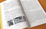 和英共用のガイドブック