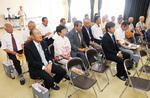 記念式典に出席する、歴代役員や自治会関係者ら