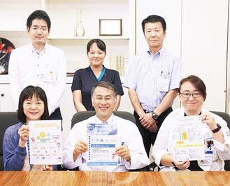 来場を呼びかける、認知症疾患医療センターの専門スタッフら。前列中央が瀧澤センター長、同右が今関専任医師