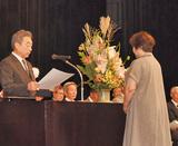 永年勤続者を表彰