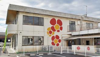 開設準備中の児童発達支援センター