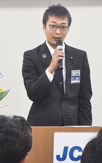 次年度理事長予定者の山田さん