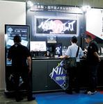 初出展した東京ゲームショウのブースの様子=9月12日のビジネスデイで写す