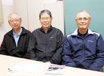 (右から)小川さん、渡部会長、和田さん