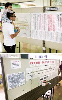 企画展の展示を見る来場者(写真上)と、昭和45年頃の街並想定図=市役所1階ロビー