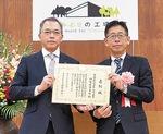 表彰状を受け取る同社の三輪和彦取締役(左)