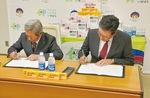 協定書にサインする高岡支店長(右)と高山市長