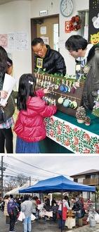 利用者自作の雑貨販売(写真上)、やきそばなどの模擬店