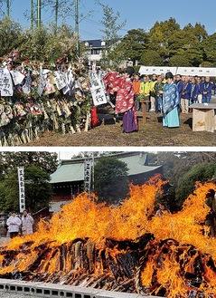 石田子安神社の古神札焼納祭の様子(上)/比々多神社のどんど焼きの様子