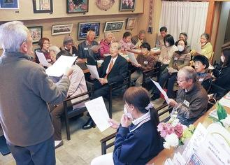 ボランティアのリードで歌声喫茶を楽しむ参加者ら