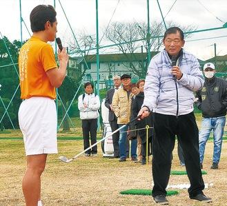 ゴルフのスイングをアドバイスする中嶋常幸プロ(右)。左が応援サポーターの「こにわ」さん