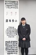 総文祭で県知事賞