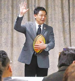 講師を務めた村田さん