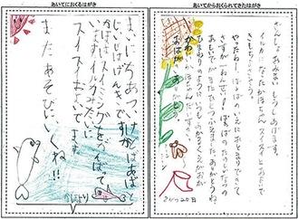 根本さんのはがき(左)と祖父母からのはがき作品/日本郵便(株)提供