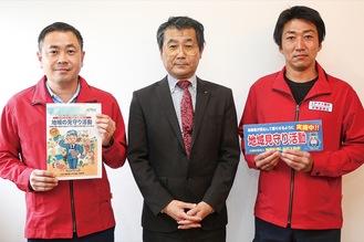 左から水野部会長、高橋会長、葛貫支部長=写真用にマスクを外し、距離を詰めて撮影
