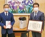 感謝状を手にする中和さん(右)と高山市長