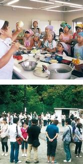 親子料理教室と(上)婚活イベントの様子