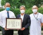左から秋山代表、高山市長、井上病院長