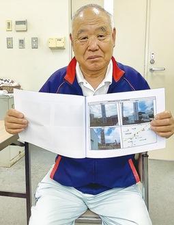 調査書を手にする田中会長