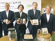 カキノタネと豆腐 開発