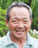 石田 栄男(しげお)さん