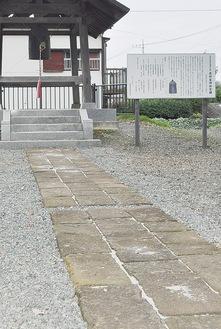 新たに敷かれた鐘つき堂までの参道