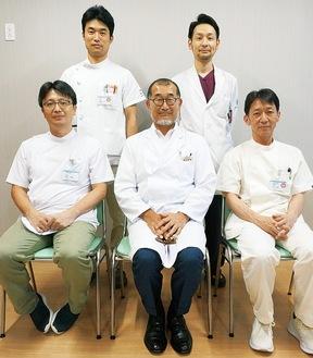 脊椎脊髄センターに所属する常勤医師ら。前列中央から時計まわりに鎌田病院長、野尻副院長、渡邊医長、竹末医員、中村副部長