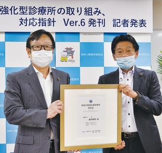 松井会長(写真左)と守屋義雄副会長