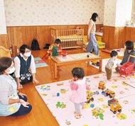 子育て支援の拠点開設