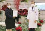 感謝状を受け取る加藤支部長(左)と鎌田病院長