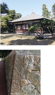 旧大隈重信別邸(上)と一部に日向石が使われた石垣