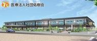 石田に新施設オープン、入所者を募集