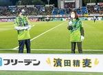 試合前のセレモニーであいさつする濱田社長(右)と森社長
