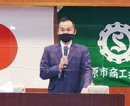 新部長に小宮健太郎氏