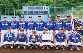 県大会を制し、笑顔の選手ら=5月16日、玉川野球場(同チーム提供写真)