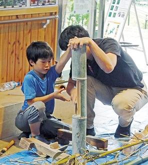 親子で竹細工作り