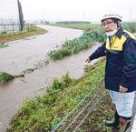 大雨の被害状況を確認