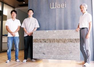 日向石で作られた受付カウンター。右から小林代表取締役、荻野さん、成瀬さん