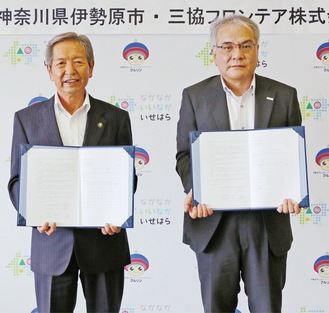 協定書を持つ高山市長(左)と端山専務取締役